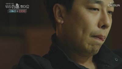 """김동성 """"내 금메달 돌려달라…3개월 수입 290만원뿐"""" 진흙탕 싸움"""