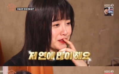 """구혜선 """"만난다고 하긴 어렵지만 사랑하고 있어…그 사람도 나 좋아하는 듯"""""""
