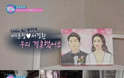 배윤정, 11세 연하 남편 공개→'먹덧'으로 71㎏까지 상승(종합)