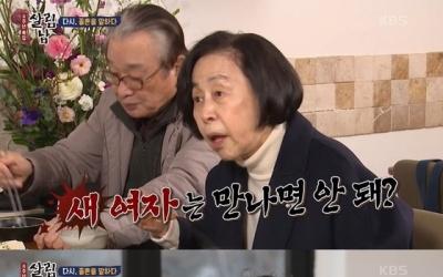 """'살림남2' 손숙 """"내가 졸혼의 시조…남편 지금도 가출 중"""""""