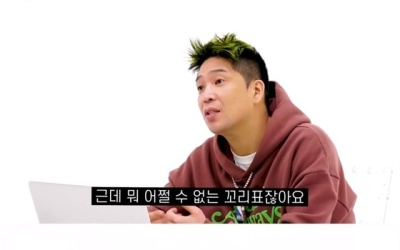 MC몽, 병역기피 논란·루머 다 밝혔지만…원더케이 돌연 영상 삭제 왜?(종합)