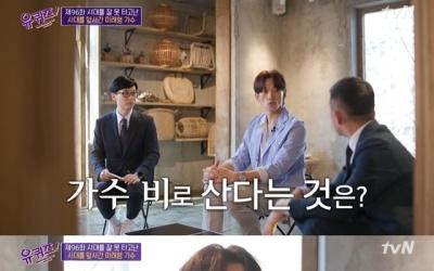 """'김태희♥' 비 """"사랑하고 결혼하는 것 너무 좋아…신혼 길게 가지라"""""""