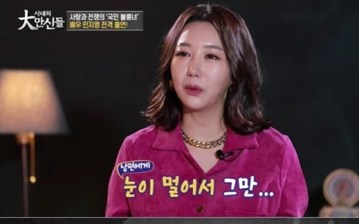 """민지영 """"마흔에 기적처럼 찾아온 아이, 유산 후 남편과 멀어져""""[대만신들]"""