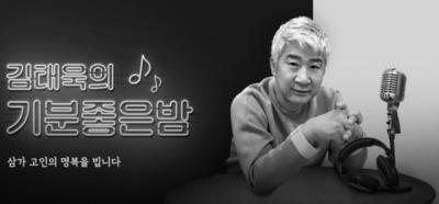 '김자옥 동생' 김태욱 전 SBS 아나, 갑작스러운 사망 비보…7일 발인(종합)