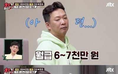"""심진화 """"박준형 19년 전 월급 7천만원, 항상 1위…개같이 일했다""""[1호가]"""