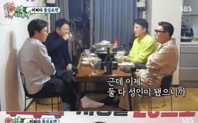 """탁재훈 """"내딸과 김구라 아들 교제? 눈에 흙이 들어가도 안 돼""""[미우새]"""