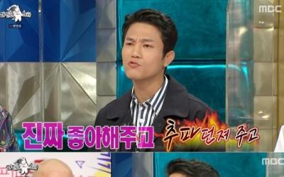 """조준호 """"홍석천, 나 20살때 추파 던져…게이가 좋아하는 얼굴 1위""""[라디오스타]"""