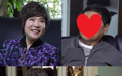 '전참시' 김연자, 예비신랑 최초 공개…다정다감 애정 폭발