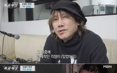 """200억 기부 김장훈 """"월세 두 달 밀렸다"""" 생활고 고백[특종세상]"""
