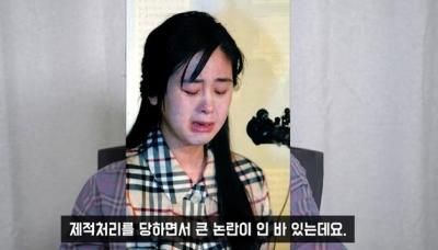 함소원, 기자에 죽겠다 협박…숙대 무용과 편입 의혹까지 일파만파