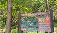 임실 성수산·치즈마을, 관광자원 개발 주민이 직접 나선다