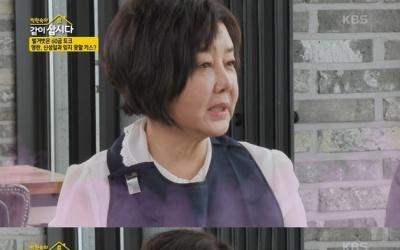 """김영란 """"과거 영화 찍을 때 스태프가 숨어서 가슴 촬영, 일주일 동안 울었다"""""""