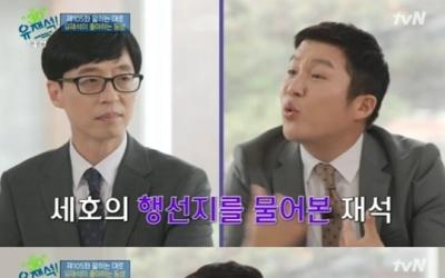 """조세호, 유재석이 준 택시비 10만원에 미안했다…""""축의금 5만원 내"""""""