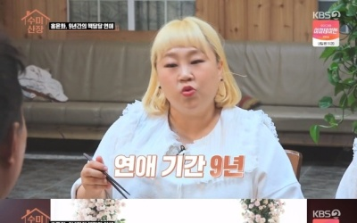 [RE:TV] 홍윤화, 연애 9년만에 결혼한 이유가 '빚' 때문?