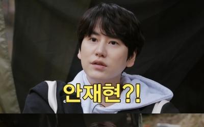 """더 살빠진 안재현, 규현 """"잘 돌아왔다"""" 환대에 """"실감안나"""" 소감(종합)"""