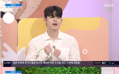 """그리, 재혼한 父 김구라 응원 """"아빠 대단하고 멋있는 사람"""""""