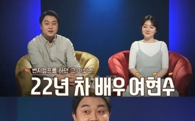 '은퇴 후 재무설계사' 성공 여현수, 아내 정하윤과 '애로부부' 출격