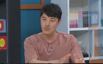 """김숙 """"김성범, 우리집 드나드는 남자…집 비밀번호도 알아"""""""