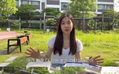 """'서울대' 이혜성 """"모의고사 전국 상위 0.01%…입시 중압감에 35㎏까지 빠져"""""""