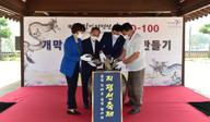 김제 지평선 쌀로 '지평선축제' 개막식 건배주 만든다