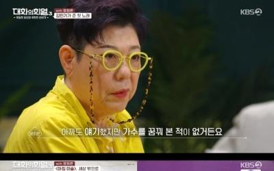 """양희은 '아침 이슬' 뒷이야기…""""금지곡 지정한 사람 만났다"""" 깜짝 고백(종합)"""
