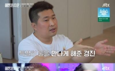 장윤정, 도경완 유부남으로 오해→불현듯 든 결혼 예감