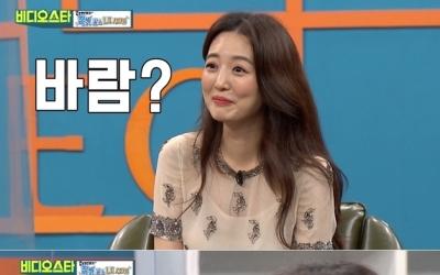 """김소영 """"남편 오상진에 배신감, 똑바로 해라""""…무슨 일? [비디오스타]"""