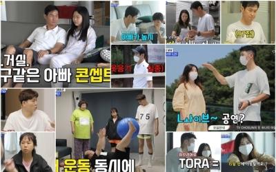 123㎏ 신기루, 홍현희 혹독 트레이닝에 폭발…폭식하며 절규