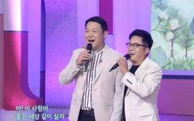 """'눈 성형' 고백 조영구 """"김제동도 잘라라…깎아서 60만원에 OK"""""""