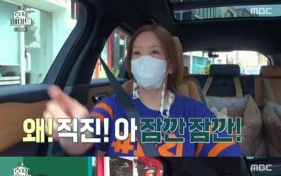 """김정은, 현실 자매 일상 공개…딘딘 """"말투 거의 중대장"""" 너스레"""
