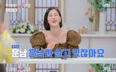 """박하선, 전 남자친구 언급…""""남편 류수영은 여사친 없어 좋아"""""""