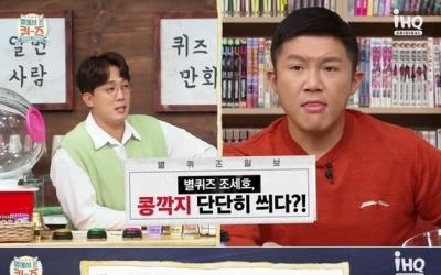 """아유미 """"친오빠 같던 조세호, 남자로 보이기 시작"""" 핑크빛 고백"""