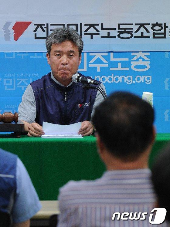 민주노총, 통합진보당 부정 경선 사태 논의