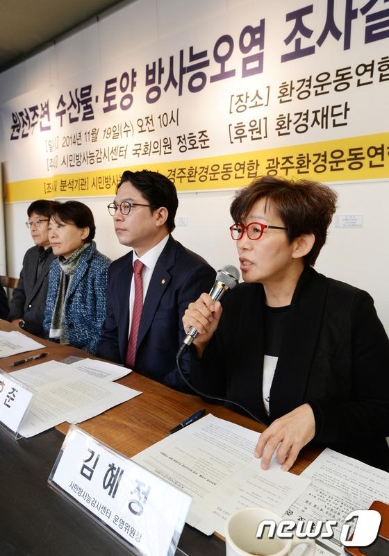 국내 원전주변 지역 수산물·토양 방사능 오염 조사결과 발표