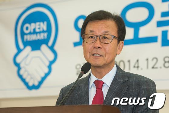 원혜영 \'오픈프라이머리 토론회, 정치혁신 큰 힘\'