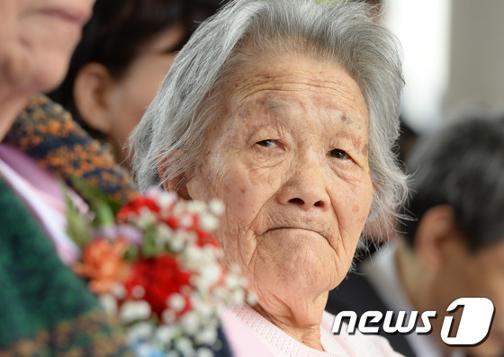 정영애 여성부 장관, 위안부 피해자 정복 수 할머니 사망 애도