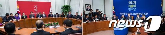 北 핵실험, 여야 대책회의-일정취소…긴박한 정치권