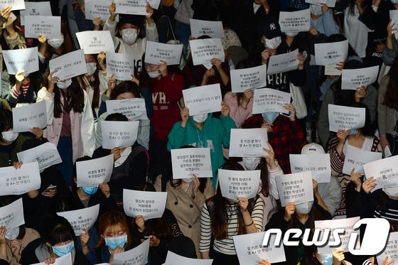 이화여대 학생들 '최경희 총장은 사퇴하라'