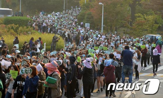 '최경희 총장 사퇴' 행진하는 학생들