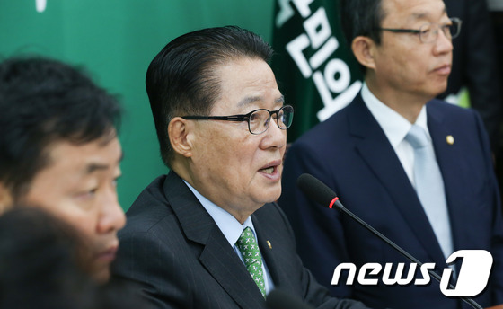 박지원 비대위원장 '최순실 비판'