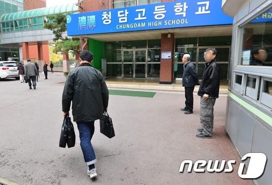 서울시 교육청, 최순실 딸 특혜의혹 청담고 감사