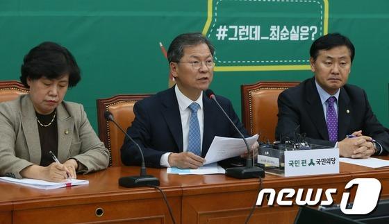모두 발언하는 천정배 '최순실 게이트' 대책위원장