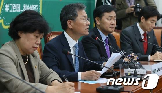 천정배, '박근혜-최순실 게이트' 대책회의 모두발언