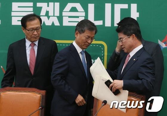 국민의당 '최순실 게이트 논의'