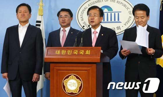 """국민의당 """"K타워-미르재단, 청와대가 답해야"""""""