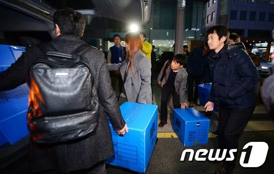 한국콘텐츠진흥원 서울사무소 압수수색 종료
