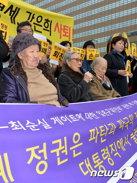 시국선언 나선 위안부 피해 할머니들