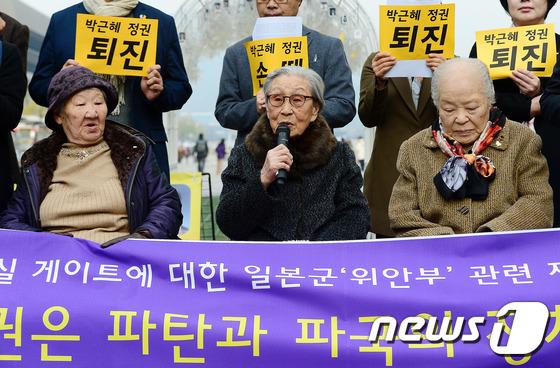 김복동 할머니 '박근혜 정권 퇴진 촉구'