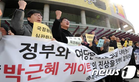 충북대 교수 163명 시국선언