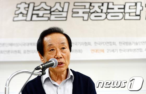 발언하는 김종철 자유언론실천재단 이사장